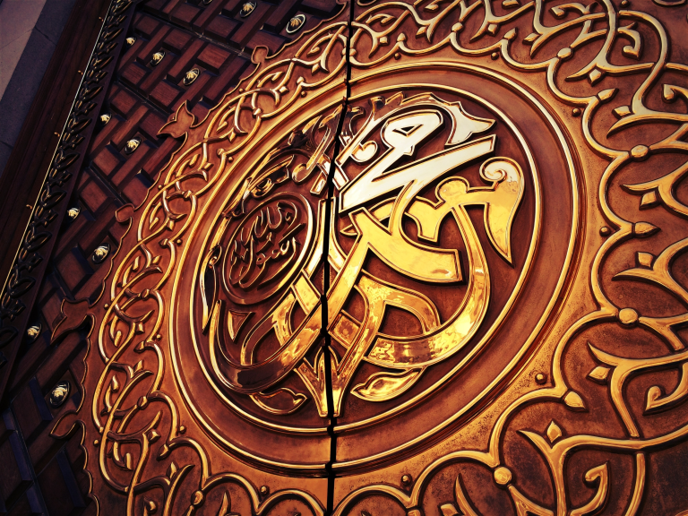 the daily routine of prophet muhammad peace be upon him hadith